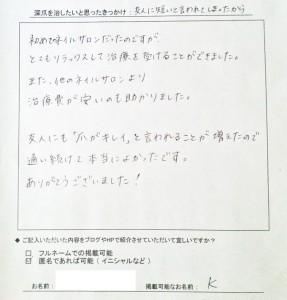 testmonial_K